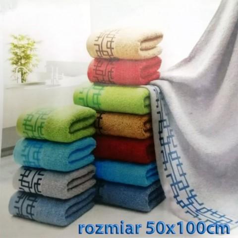 Ręcznik bawełniany frotte 50x100 wz1